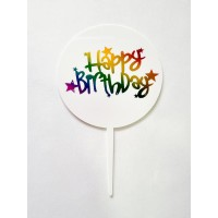 Topper pentru tort - ''Happy birthday'' - colorat (curcubeu)