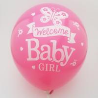 Set 10 baloane diverse culori - ''welcome baby girl''