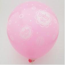 Set 10 baloane - ''baby girl''