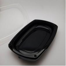 Platou oval unica folosinta cu capac