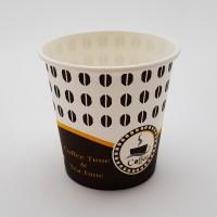 Pahare unica folosinta carton cafea 4 oz (118 ml)