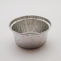 Cupe aluminiu diamtru 9.5